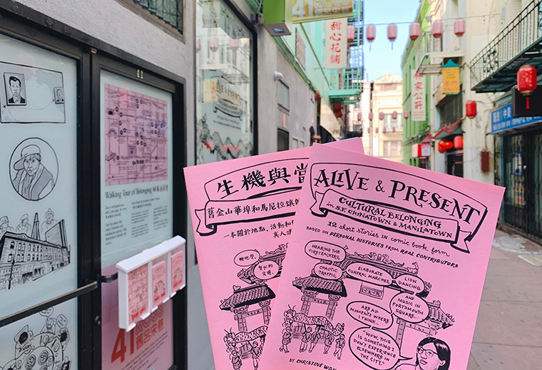 Christine Wong Yap with contributors, Alive & Present: Cultural Belonging in S.F. Chinatown and Manilatown on location near the installation at 41 Ross, 2020, community-engaged process, 56-page comic book, 8.5 x 14 inches.